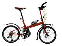 A Custom Built Folding Bike
