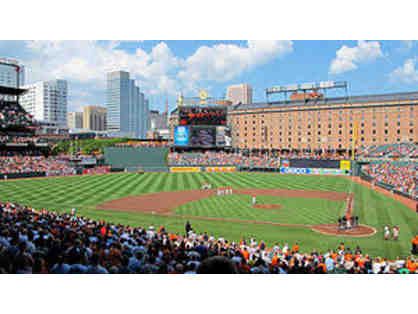 Orioles Luxury Suite for 14