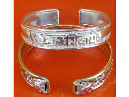 "Sterling Silver Om Namah Shivaya Bracelet (1/2"") blessed in Haidakhan, India"