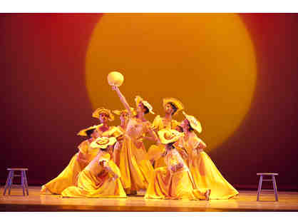 Alvin Ailey American Dance Theater 50th Anniversary Extravaganza