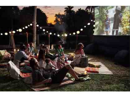 All Grades: Pizza and Backyard Movie Party! Sat JUN 1 - FIRST CHILD ADMISSION