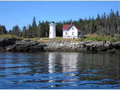 Two-Night Stay at Little River Lighthouse