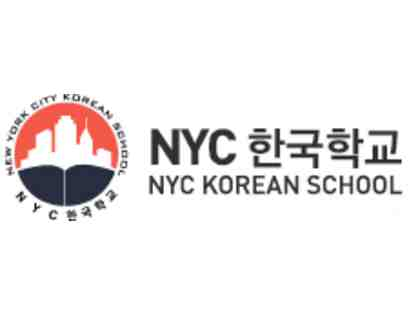 RAFFLE ITEM 1: Tuition for 1 Child for Spring 2019 Semester Korean School