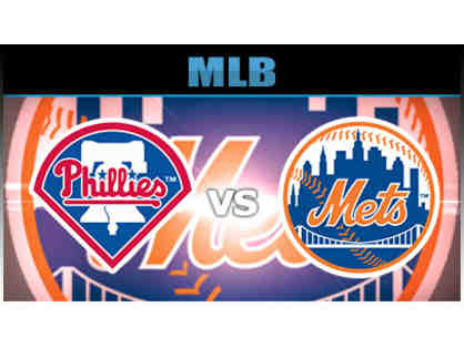 4 Tickets to - Phillies VS Mets - Wednesday April 12, 2017 at 7:05 PM in Philadelphia