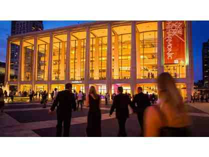 2 Tickets to the New York Philharmonic